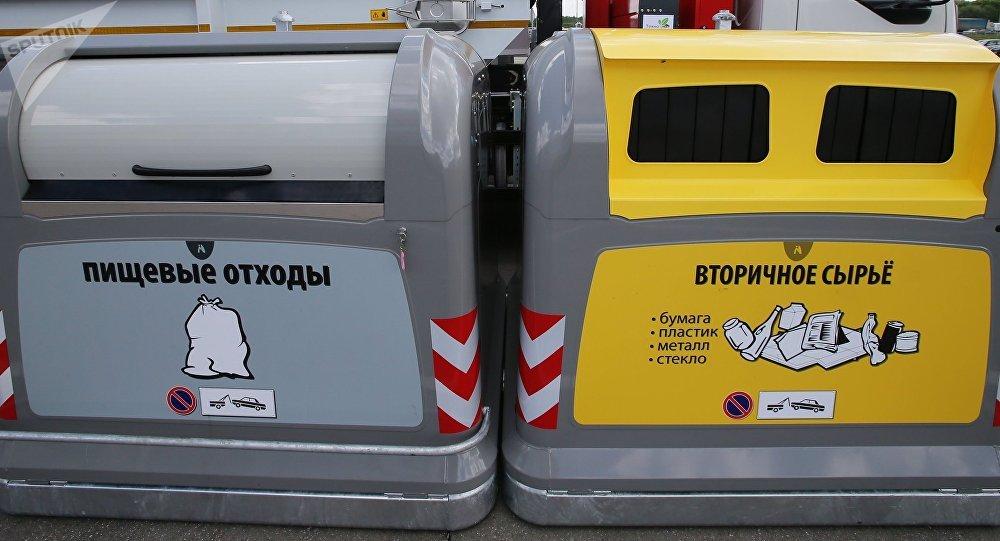 Contenedores de basura para desechos alimenticios y para materia prima secundaria
