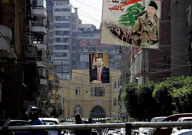 El retrato de Saad Hariri, ex primer ministro del Líbano, en la calle de Beirut