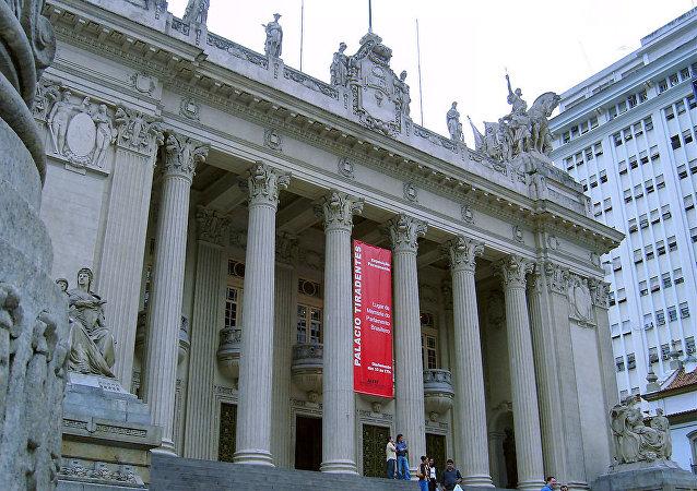 Asamblea Legislativa del Estado de Río de Janeiro