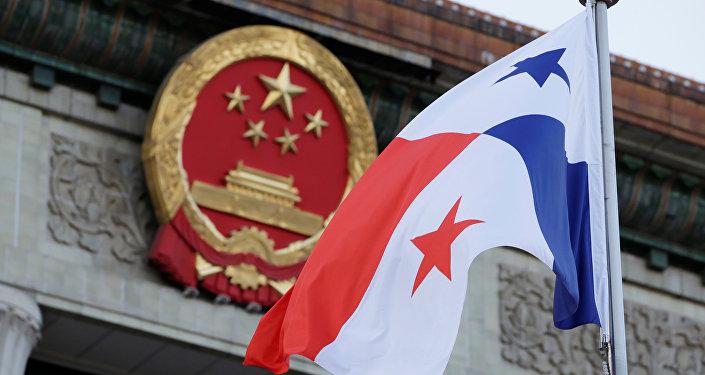 Bandera de Panamá en Pekín, China