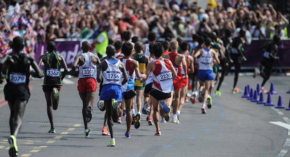 Maratón (archivo)