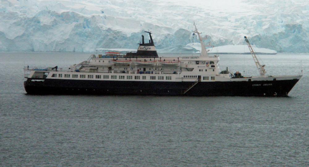 El buque MV Liubov Orlova