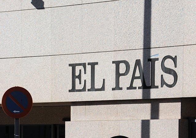 La sede del diario español El País