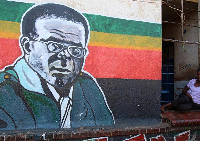 El retrato de Robert Mugabe, el presidente de Zimbabue