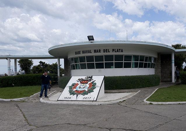 Base naval del Mar del Plata, Argentina