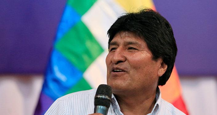 El presidente de Bolivia, Evo Morales, durante la apertura del IV Foro de Países Exportadores de Gas