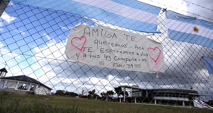 Mineros chilenos, Aférrense a nuestro milagro