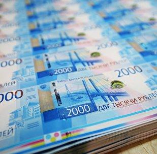 Los nuevos billetes de 2.000 rublos