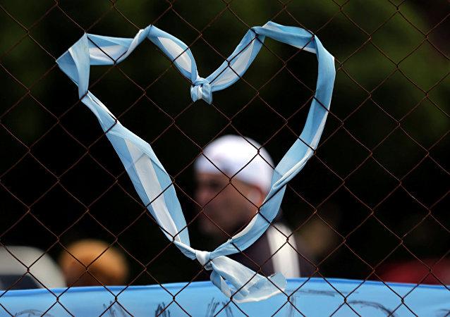 Un corazón de la bandera de Argentina