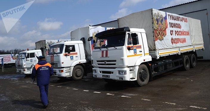 El 50º convoy humanitario ruso para Donbás