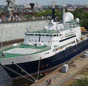 Buque ruso de investigación científica Yantar