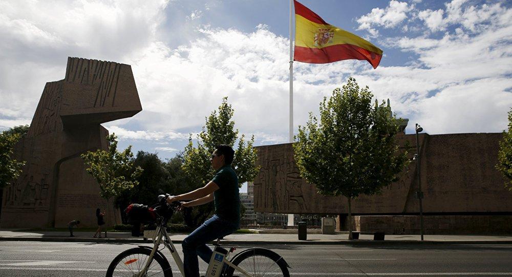 Bandera de España en Madrid