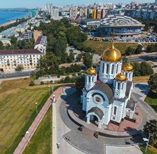 Vista de la ciudad rusa de Samara