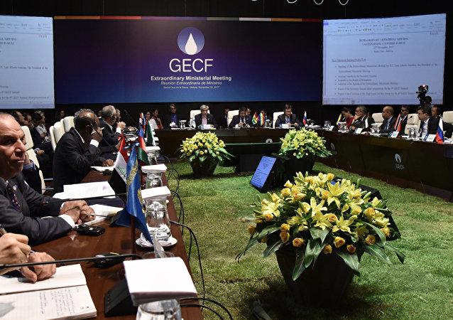 IV Foro de Países Exportadores de Gas (FPEG)