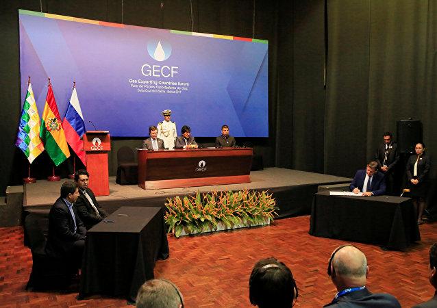 IV Foro de Países Exportadores de Gas