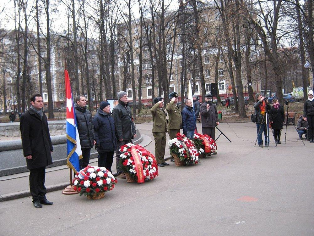 Homenaje a Fidel Castro en Moscú