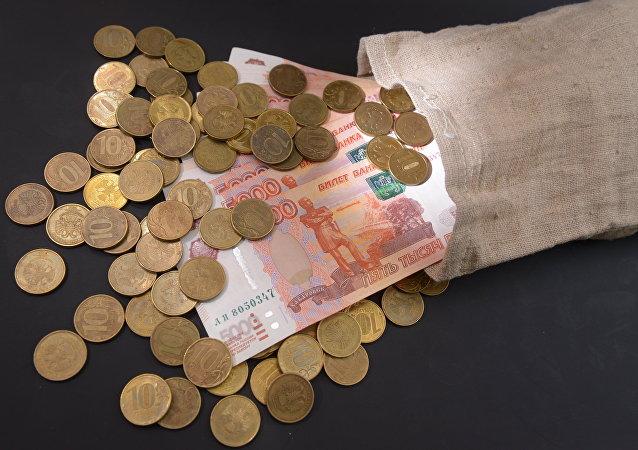 Monedas y billetes del rublo ruso