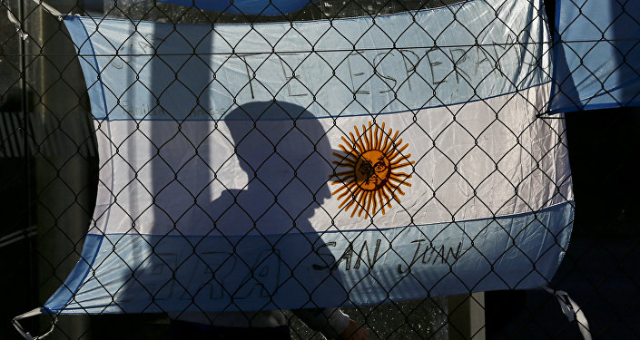 Desaparición del submarino ARA San Juan