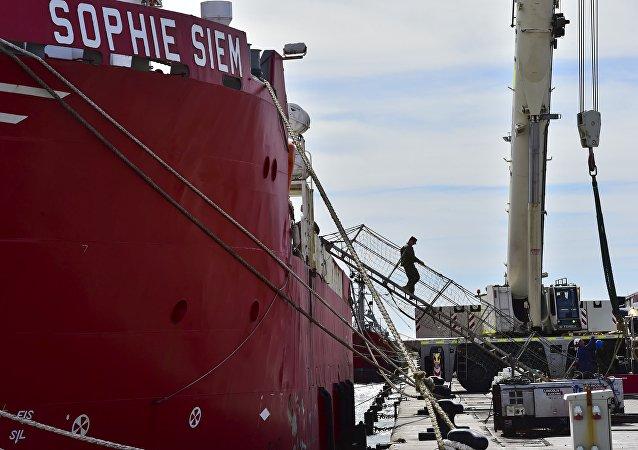 El buque noruego Sophie Siem