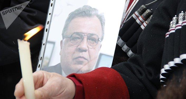 La imagen del difunto embajador ruso Andréi Kárlov durante un acto en su memoria