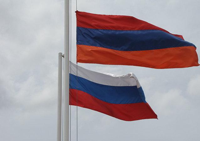 Banderas de Armenia y Rusia