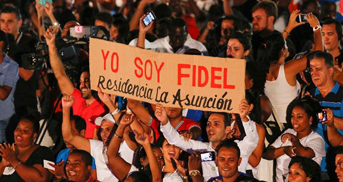 Evento conmemorativo de Fidel Castro