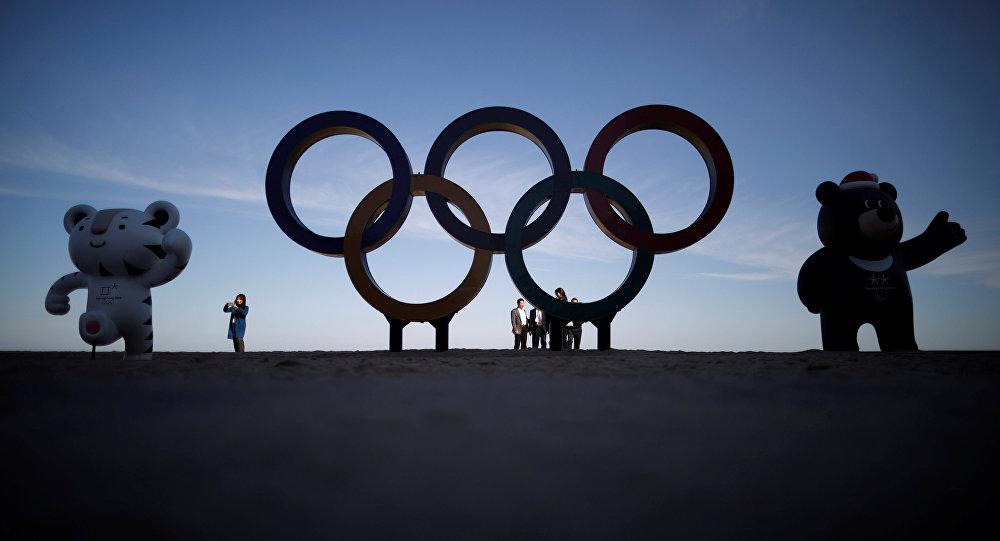 El símbolo de Juegos Olímpicos