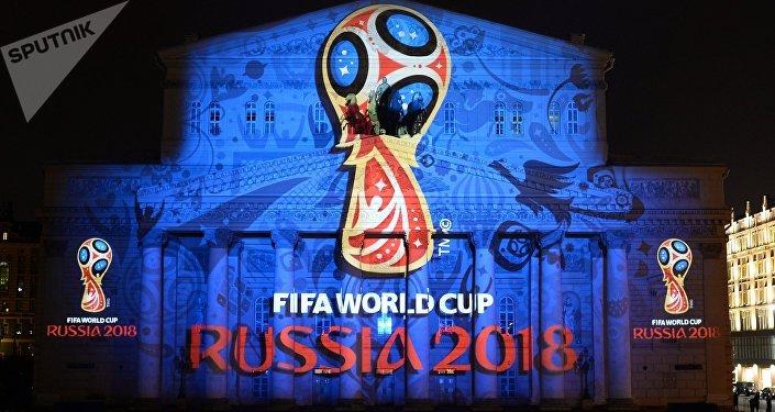 Logo del Mundial 2018