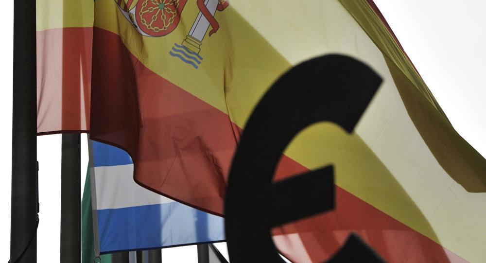 Bandera español
