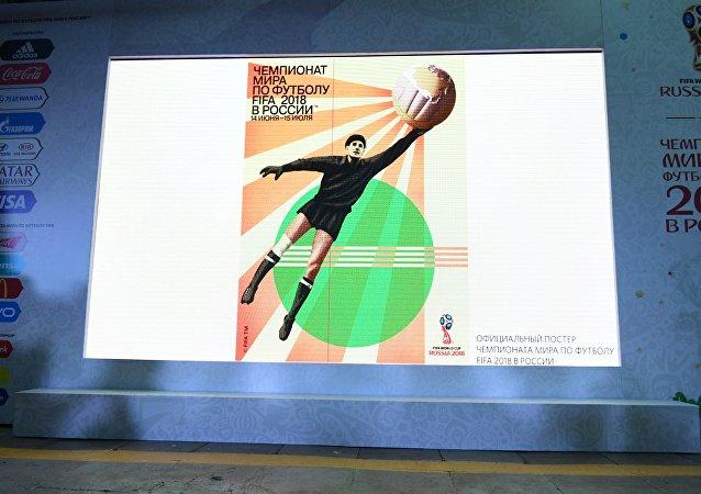 El póster del Mundial de Rusia 2018