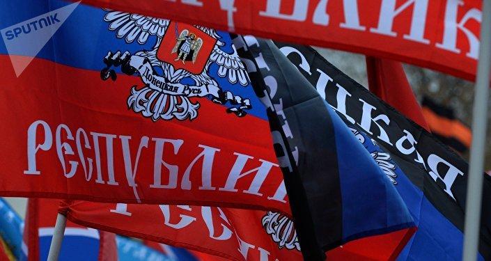 Banderas de la República Popular de Donetsk