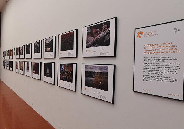 Exposición de las obras ganadoras del Tercer Concurso Internacional de Fotoperiodismo Andréi Stenin en el Centro de la Imagen de México.