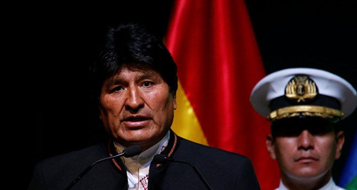 Evo Morales: Estoy decidido a ganar las elecciones de 2019