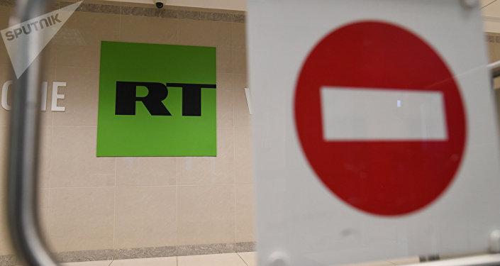 La oficina del canal RT