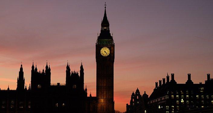 Londres, la capital del Reino Unido