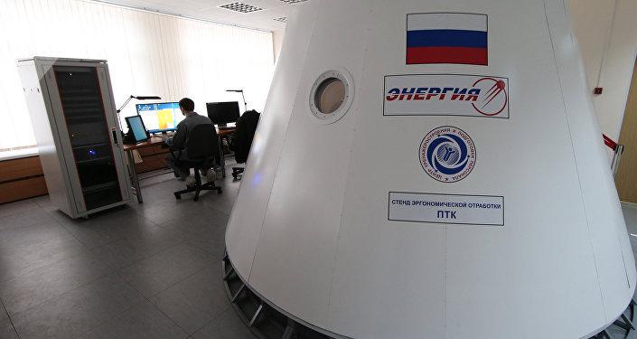 Maqueta de la nave espacial Federatsia