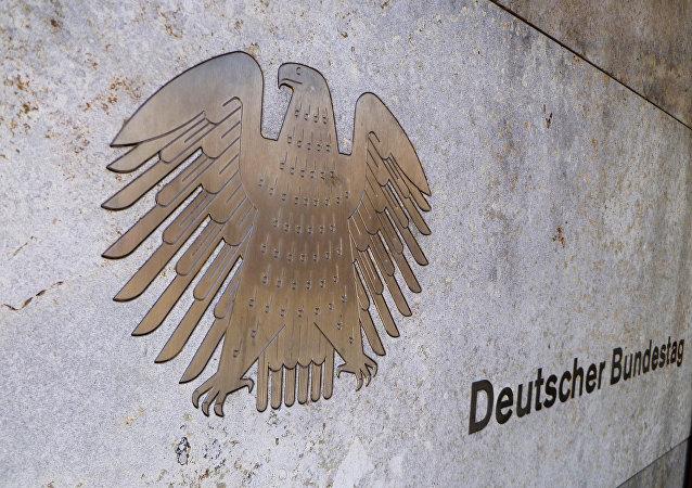 Bundestag, Parlamento de Alemania