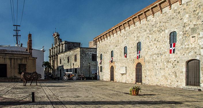Santo Domingo, la capital de la República Dominicana