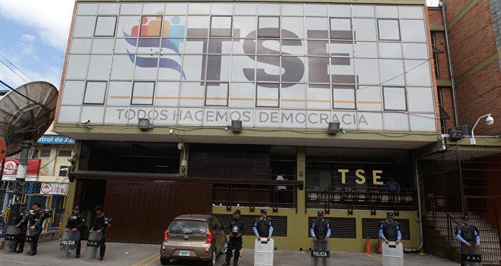 TSE de Honduras no encontró fraude