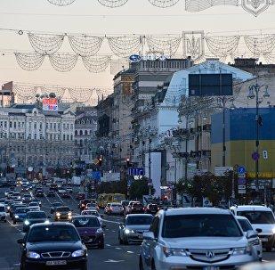 El centro de Kiev, la capital de Ucrania