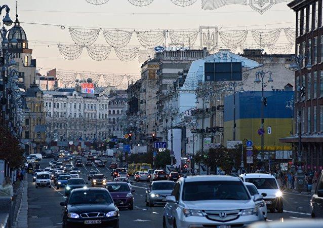 El centro de Kiev, capital de Ucrania