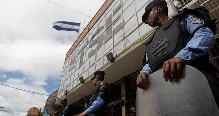 El Tribunal Supremo Electoral (TSE) de Honduras
