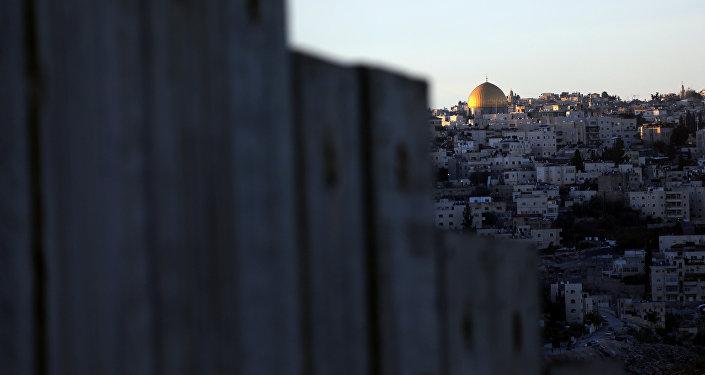 Ciudad de Jerusalén