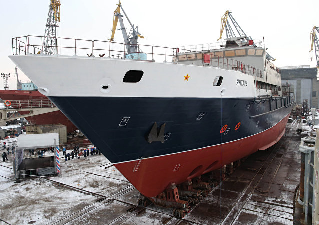 El buque oceanográfico Yantar (archivo)