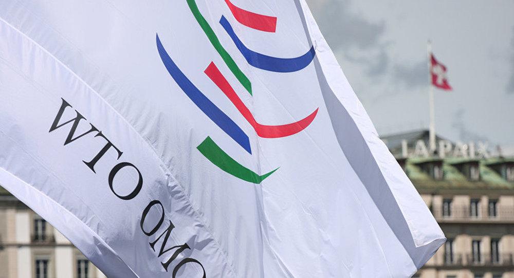 Bandera de la Organización Mundial de Comercio