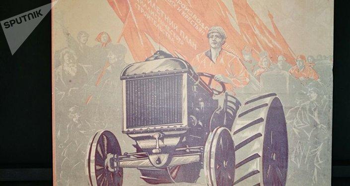 Afiche expuesto en la muestra '100 años de Octubre Rojo' en Montevideo, Uruguay