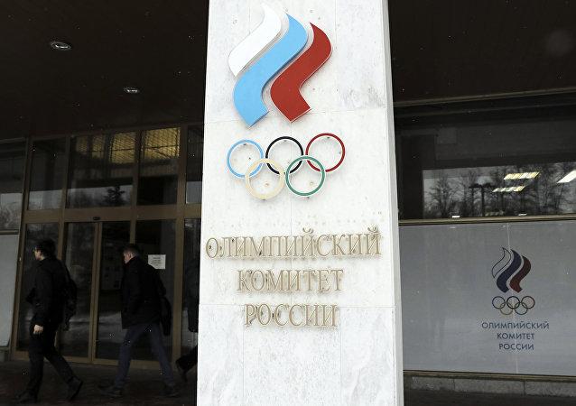 El Comité Olímpico de Rusia