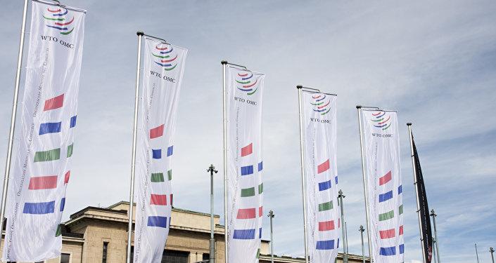 Banderas de la OMC