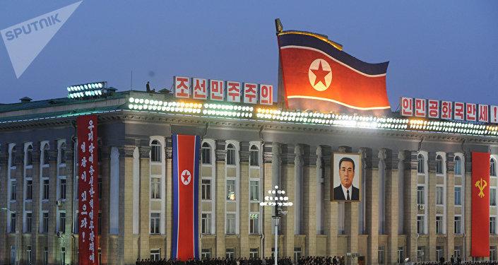 La cidad de Pyongyang