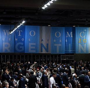 Inauguración de la XI Conferencia Ministerial de la OMC en Buenos Aires, Argentina